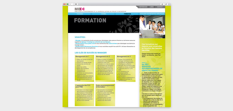 MBC_WEB_2