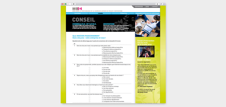 MBC_WEB_3